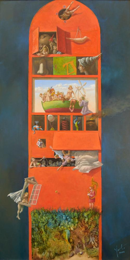 Шкафът на имагинерията