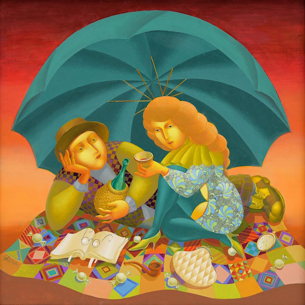 Под чадъра