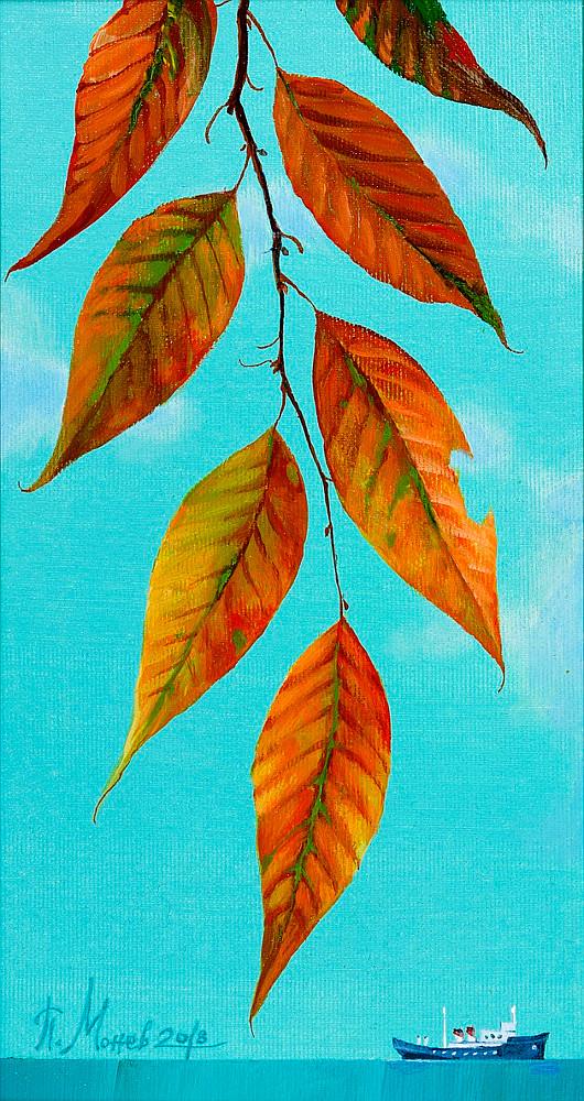 Варненска есен