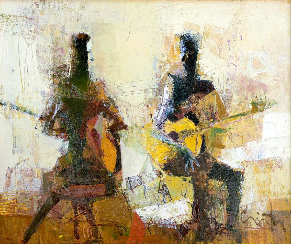 Две китари