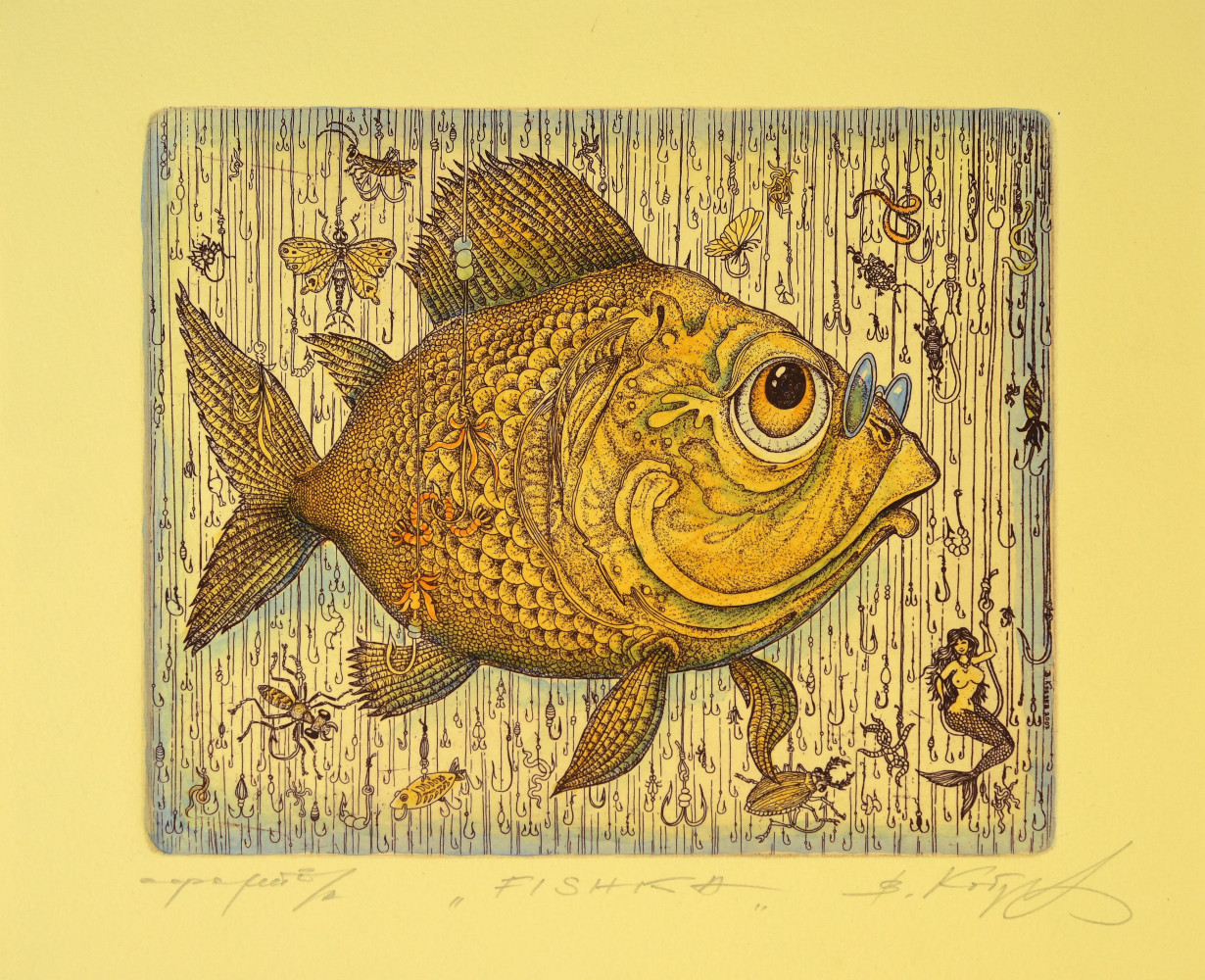 Рибка