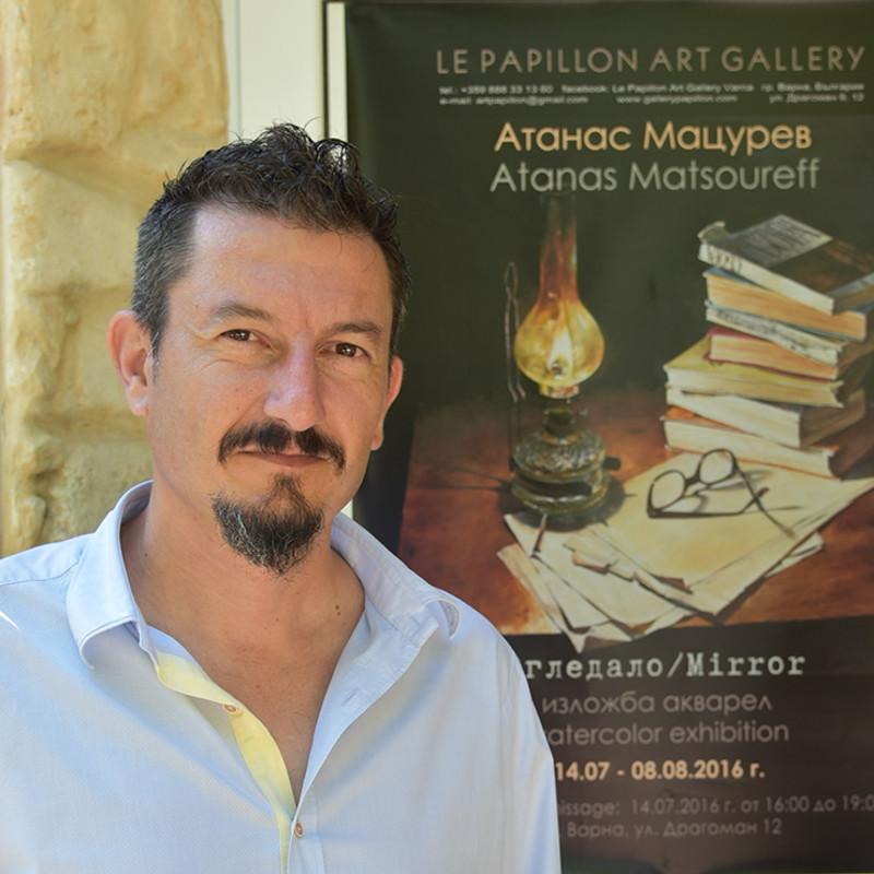 Atanas Matsoureff