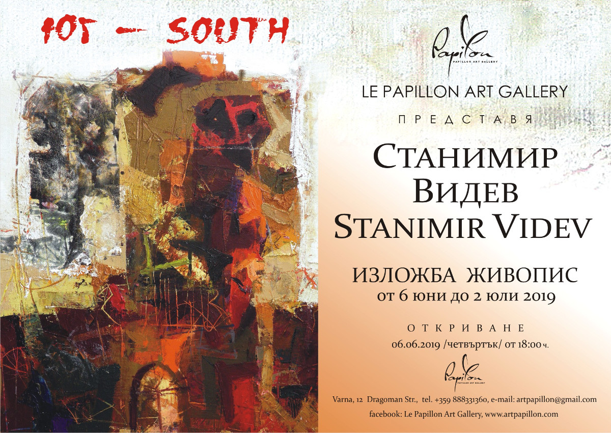 Станимир Видев – Рисуването е страдание, трябва да го преживееш, да мине през теб, да те обсеби