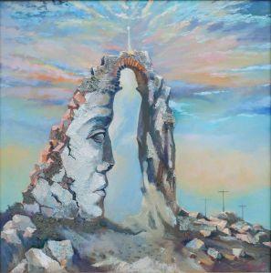 Арката на Христос